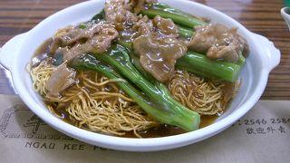 牛記茶室 (Ngau Kee Food Cafe)