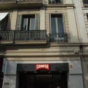 カンペール (Passeig de Gracia店)