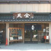 鎌倉丼が名物です