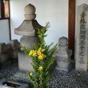大阪、崇禅寺(2008年12月)