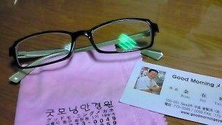 グッド モーニング眼鏡