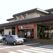 長浜駅、明治時代に日本で3番目の官営鉄道、北陸線の始発駅