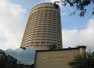 南京 グランド ホテル 写真