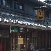 和風テイストで趣のあるレストラン