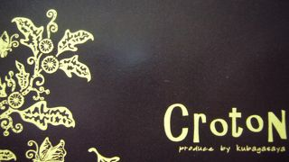 沖縄Tシャツ専門店 CrotoN