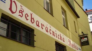 Baracnicka Rychta