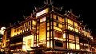 上海 クラシカル ホテル(上海老飯店)