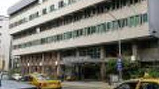 台北教師会館