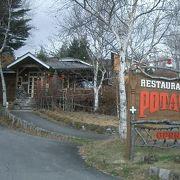 カントリークックハウス POTATO - 白樺湖畔のすてきなレストラン