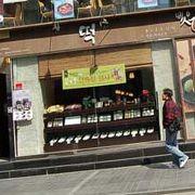 ピジョン 仁寺洞店  伝統菓子の店