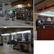 アスワン空港内ゲート周辺のお店やラウンジは
