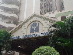 Hotel Oriental Towers 写真