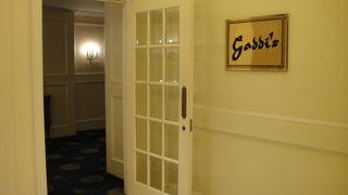 フランス料理『Gaddi's』 ザ・ペニンシュラ香港内