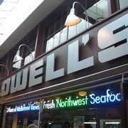 Lowell's Restaurant & Bar