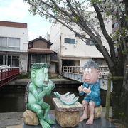 旧加茂川沿い カッパロードとして整備