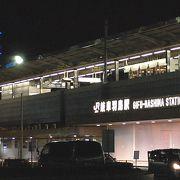 岐阜羽島駅、何もないぞ・・・。