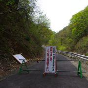 2010年の道路状況