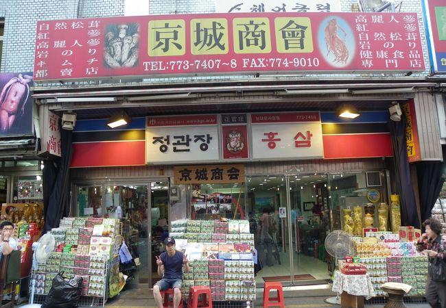 160b1c05783 南大門市場 ナンデムンシジャンのおすすめショッピング・お買い物スポット クチコミ人気ランキング(2ページ)【フォートラベル】|ソウル |Namdaemun-sijang