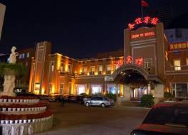Changchun Chunyi Hotel 写真