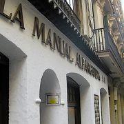 バルセロナでエスパドリーユを買うならココ!(ラ・マヌアル・アルパルガラテ)