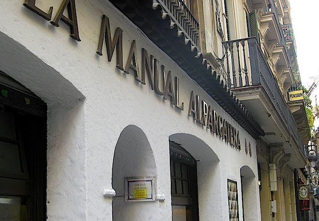 ラ マヌアル アルパルガテラ