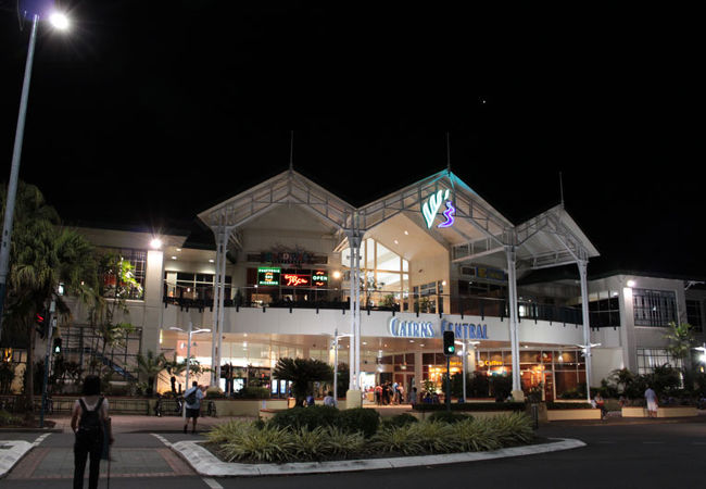 ケアンズ セントラル ショッピングセンター