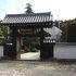 ユニークなデザインの山門を有する寺。