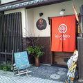 写真:喜一郎和風アンティーク・カフェ