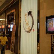 尖沙咀:ふたりで飲茶するときにピッタリ、The One の4階~金牌小龍