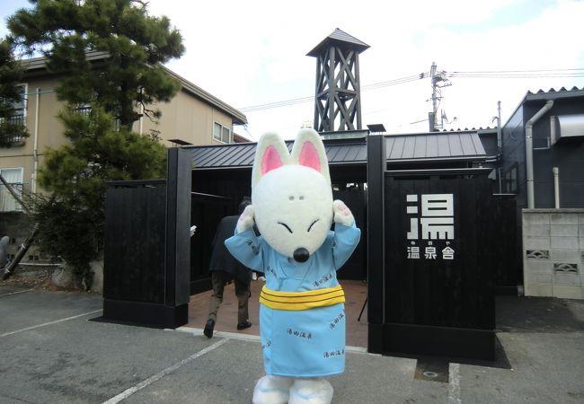 2011年湯田温泉まつりは中止となりました