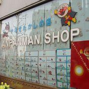 やなせたかしの店といえばアパマンショップ、四ツ谷三丁目散策の巻