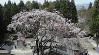 観音寺(福島県猪苗代町)