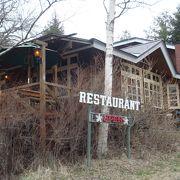 白樺湖湖畔のおしゃれなレストラン
