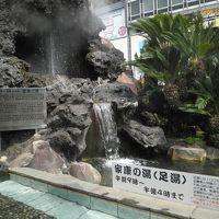 熱海温泉 写真