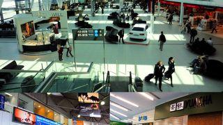 ブダペスト国際空港と市内からの空港バスでの移動方法