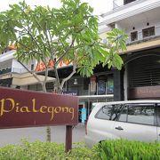 Pia Legong  ピア レゴン
