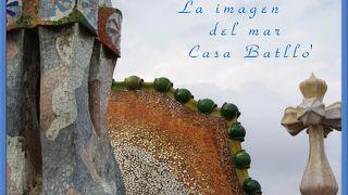 ガウディの建築・海をテーマにしたカサバトリョ