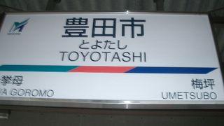 スゥイ キー (アモイ通り店)