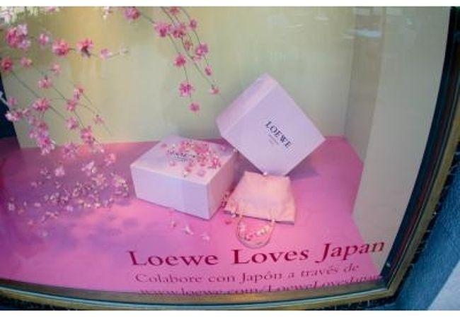 ディスプレイは日本へのメッセージが入っていました。感動。