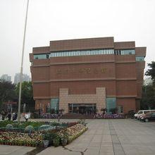 紅岩革命記念館