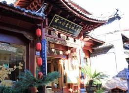 リージャン スカラー リトリート ホテル (麗江印象古城文苑酒店)