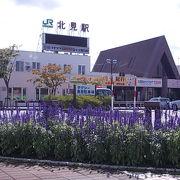 ホテルサザンコースト宮古島のすぐ横にあります。