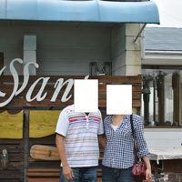 ペンション クロワッサン<岡山県> 写真
