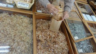 森田削節店