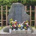 写真:土方歳三最期の地碑(若松緑地公園内)