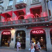 VINCON(バルセロナ):有名なお店だったんですね!