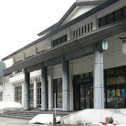出羽三山の歴史・文化・自然を紹介する「いでは文化記念館」