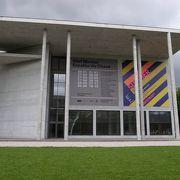 現代アート、デザイン好きなら外せない美術館。ボリューム・見ごたえたっぷり。