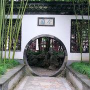 个園は清代の中国庭園の名園です