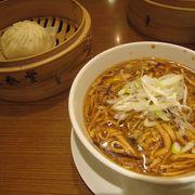 世界10大レストランに選ばれたレストラン~ディンタイフォン~